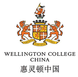 Wellington College China